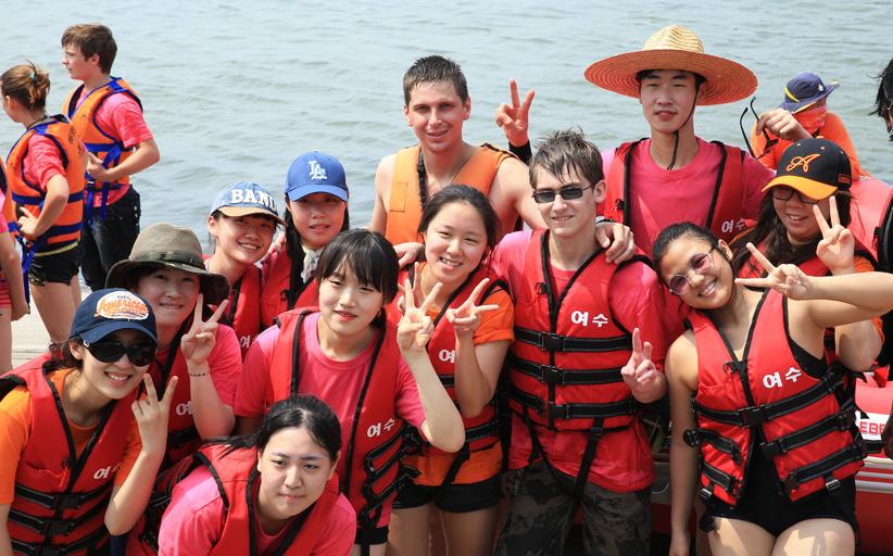 여수 국제 청소년 축제