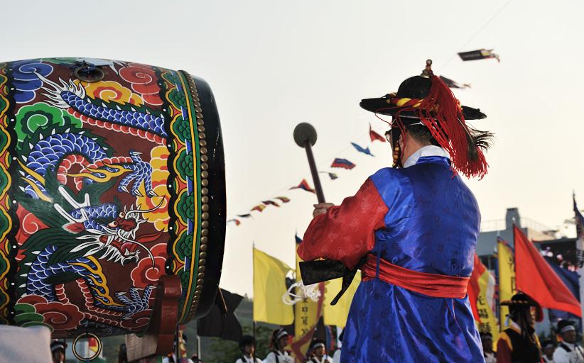 거북선 축제